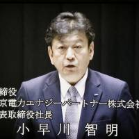 New Tepco chief reaffirms Fukushima commitment, but underscored need for plant restarts