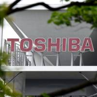 Toshiba asks regulators for extension on annual statement deadline to Aug. 10