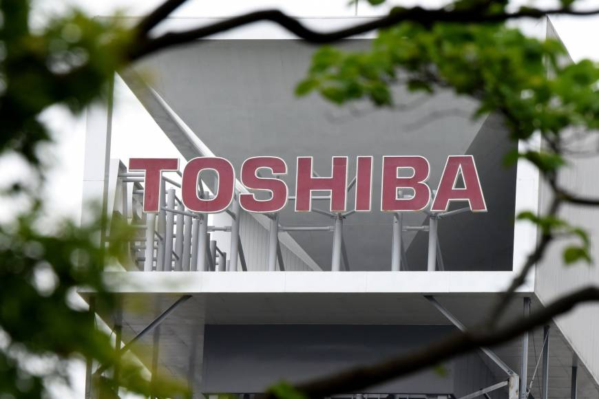 Toshiba Corp. has asked regulators to extend a deadline for submitting its annual financial statement until Aug. 10. | AFP-JIJI