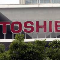 Western Digital seeks injunction to block Toshiba chip sale