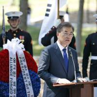 South Korean President Moon Jae-in speaks in front of the 'Chosin Few Battle Monument' at the National Museum of the Marine Corps, Wednesday in Triangle, Virginia. | AP