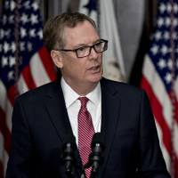 U.S. Trade Representative Robert Lighthizer urged Japan on Wednesday to make 'unilateral concessions' on beef imports in order to help reduce its trade surplus with the United States. | BLOOMBERG
