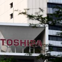 Western Digital resubmits bid with KKR for Toshiba chip unit
