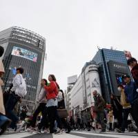World Bank lifts Japan growth forecast to 1.5% on exports and Olympics spending