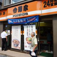 Yoshinoya adds to its menu 'gyudon' with an ingredient that keeps blood sugar in check