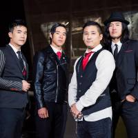 Asian-American band win top court consent for racially charged name