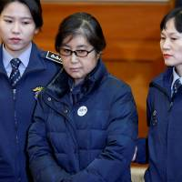 Friend of ousted South Korean president gets 3 years in prison