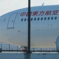 China Eastern flight returns safely to Sydney after engine emergency