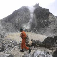 Missing German hiker's corpse believed found on Indonesian volcano