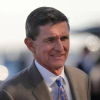 House committee issuing subpoenas for Flynn, Trump attorney Cohen, their firms
