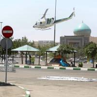 Islamic State claims twin attacks in heart of Iran