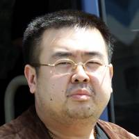 Kim Jong Nam had $120,000 in cash when killed, had earlier met with suspected U.S. spy: report
