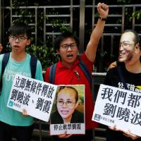 U.S. urges China to let paroled Nobel laureate Liu choose own doctors