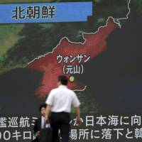 Wonsan, the area from which North Korea fired short-range missiles on Thursday morning, is shown in a news broadcast in Tokyo. | AP