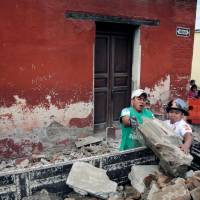 Strong M6.8 temblor hurts four, causes damage in Guatemala