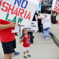 Rallies against Islamic law draw counterprotests across U.S.