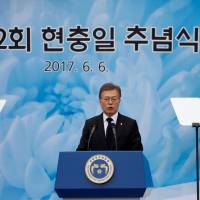 South Korea names new defense minister to counter North's missile, nuclear threat