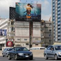 An advertising billboard for 'Wonder Woman' movie is pictured along a highway, east of Beirut, Lebanon on Wednesday. | REUTERS