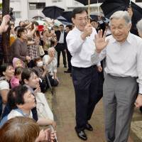 Citizens welcome law allowing Emperor Akihito to abdicate throne