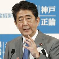 Reacting to Kake scandal, Abe now urges even more new animal medicine departments