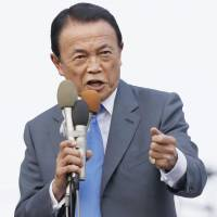 Deputy Prime Minister Aso criticizes sex of LDP lawmaker accused of assaulting secretary