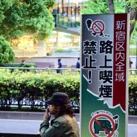 Health ministry caves to LDP, shelves restaurant smoking ban vow