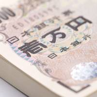 Two workers allegedly pocketed about ¥10 million cash they found at a waste disposal center in Fukushima in February.   ISTOCK