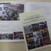 Guidebook covers 'comfort women' museums across Asia
