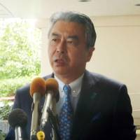 Adherence to 2015 'comfort women' deal with Seoul urged in Japan-U.S. talks