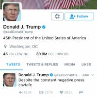 Trump's 'covfefe' typo leaves Twitter users puzzled