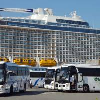 Diet enacts law to upgrade ports for cruise ship boom