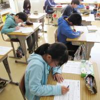 Japan's school manuals add teachings on Constitution revision, SDF role, disputed islets, North abductions