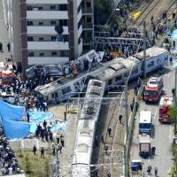 A derailment on the JR Fukuchiyama Line in 2005 in Amagasaki, Hyogo Prefecture, killed 106 passengers and the driver and injured 562 others. | KYODO