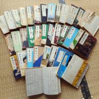 A diary compiled into 36 handmade booklets kept by former Japanese Imperial Navy member Waichi Tanabe and entitled 'North, South, East and West' reflects on the fierce battles fought in Siberia in the early 20th century. | KYODO