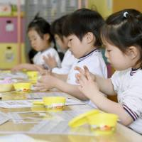 Japan's free preschool education plan requires a fiscal balancing act