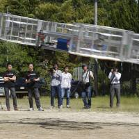 Takeoff and cruise: Toyota-backed startup tests 'flying car' prototype