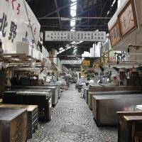 Tsukiji fish market is seen after it closed for the day on Tuesday in Tokyo.   KYODO