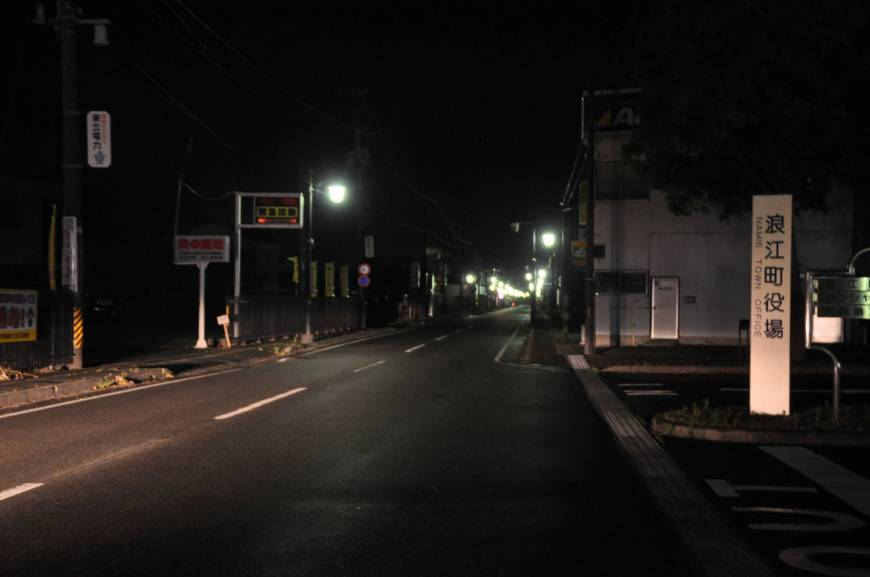 For Fukushima returnees, security a growing concern in deserted towns
