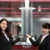 Foreign visitors spent a record 7.86 million nights in Japan's hotels and inns during April, according to the government tourism data released Friday. | ISTOCK