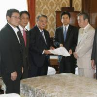 Diet affairs chiefs of opposition parties meet with Lower House Speaker Tadamori Oshima (third from left) on Thursday to demand that the Cabinet of Prime Minister Shinzo Abe convene an extraordinary Diet session. | KYODO