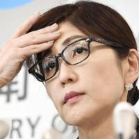Defense Minister Tomomi Inada holds a news conference at the ministry on Friday. | KYODO