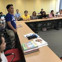 Filipino high school teachers participate in a training seminar on Japanese language and culture at Japan Foundation Manila in the city of Makati in the Philippines on May 10.   KYODO
