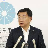 After intense media pressure, education ministry moves to reopen Kake Gakuen probe