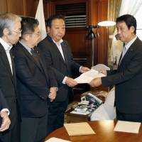 Opposition parties compel Abe to reopen Diet for Kake probe, invoking Article 53