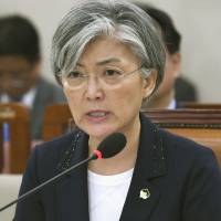 South Korea's foreign minister-nominee Kang Kyung-wha speaks in a parliamentary hearing Wednesday in Seoul. | KYODO