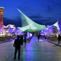 Located on Kobe's waterfront, Meriken Park, which underwent renewal to commemorate the 150th anniversary of the opening of the port, is illuminated on April 5. | KYODO