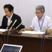 Kawasaki officials hold a news conference at the city office on Wednesday after two children who attended the same preschool died of what could be an infectious disease. | KYODO