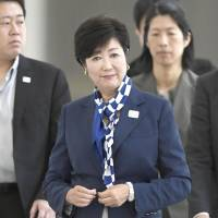 Koike bolts LDP to take helm of Tomin First no Kai ahead of Tokyo assembly race
