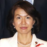 LDP lawmaker to quit party after exposed alleged abuse of secretary