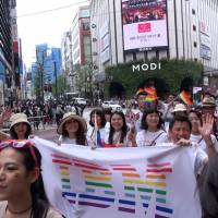 Employees of IBM Japan Ltd. participate in the Tokyo Rainbow Pride parade in the Shibuya district in May. IBM is one of the firms in Japan that actively promotes the rights of LGBT employees at the workplace. | KAZUHIRO KOBAYASHI